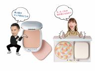 """""""ファンデーション""""に関するトピックス"""