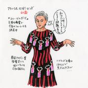 [vol.50] ほとんどが黒ドレスの授賞式で、派手なプリントドレスを着たフランシス・マクドーマンドという生き方