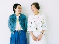 古着やなじむまで着た質のいい服を愛するふたり/山瀬公子さん&まゆみさん