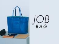 私の相棒バッグを探せ!:JOB BAG編