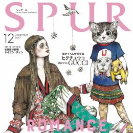 グッチが注目する日本のアーティスト、ヒグチユウコが描くSPUR最新号