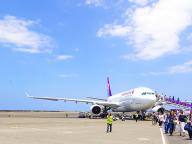 弾丸OK!ムダなし!ハワイアン航空の羽田~コナ直行便が便利すぎる!