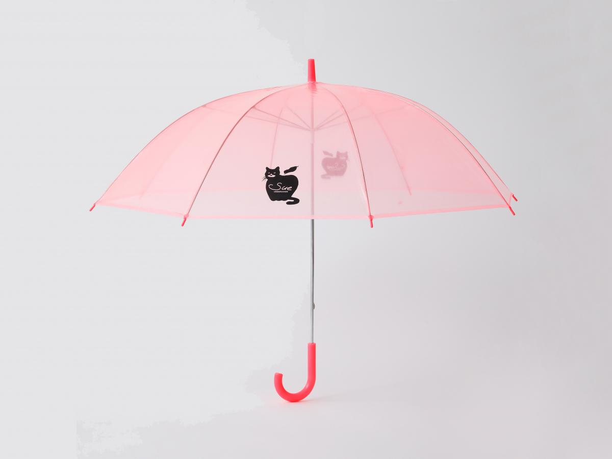 傘 ¥2,000