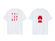 2,000枚限定! ポール・スミス×ケミカル・ブラザーズのコラボレーションTシャツが発売