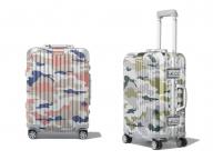2色のカモフラージュ柄が登場!  リモワの新作アルミ製スーツケース