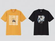 『鬼滅の刃』の名シーンがTシャツに! UTとジーユーがコラボレーションアイテムを順次発売