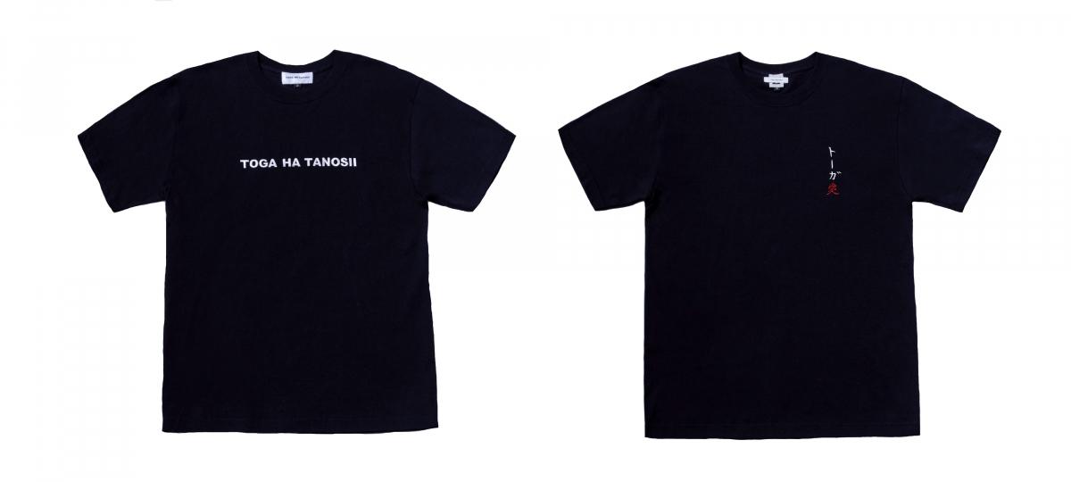 """(左より)TOGA × BOKU HA TANOSII 刺繍Tシャツ(トーガ×ボクハタノシイ)、""""トーガ愛"""" 刺繍 Tシャツ(TOGA×THE モンゴリアンチョップス) 各¥6.500/TOGA 原宿店"""