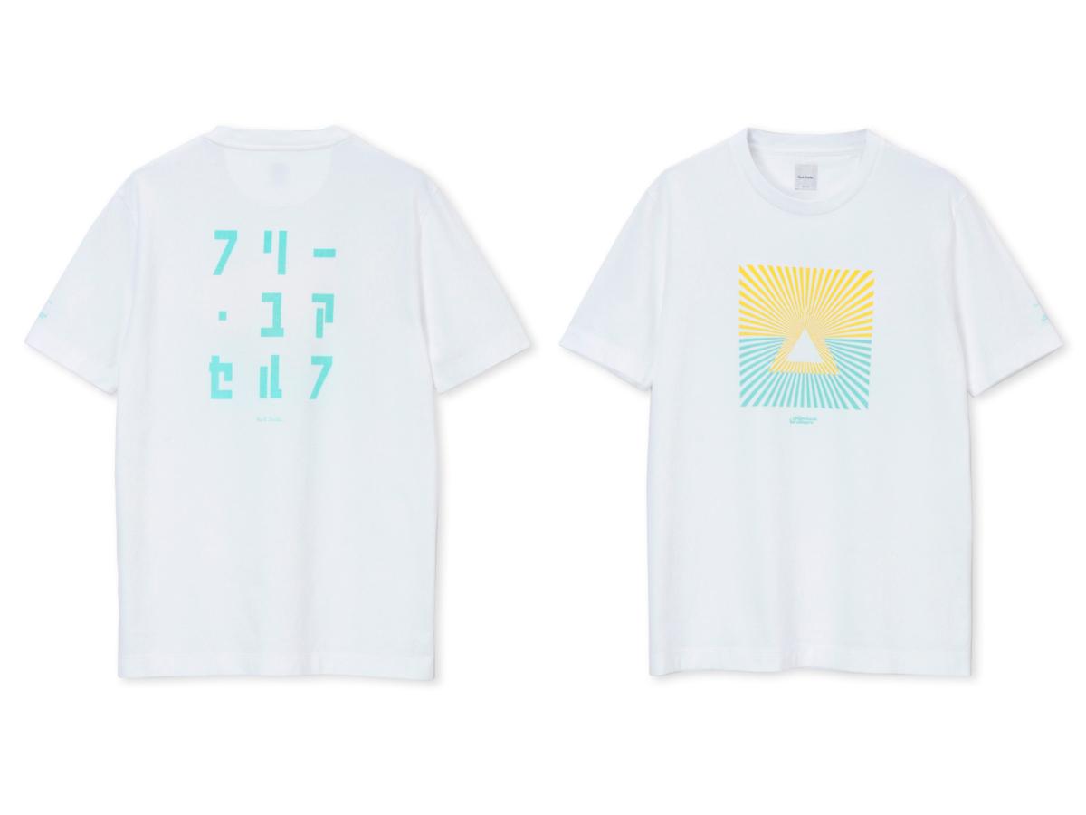 Paul Smith + Chemical Brothers コラボレーション Tシャツ ¥10,800/ポール・スミス リミテッド