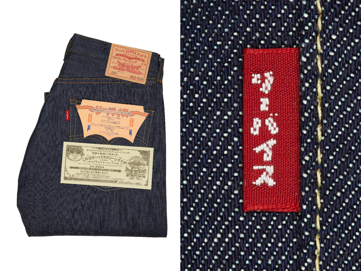 「Levi's ® Harajuku Limited Edition 1966 Japan 501® Jeans」 ¥66,000/リーバイ・ストラウス ジャパン