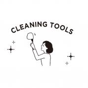 効率も気分もアップ! こだわりの掃除道具
