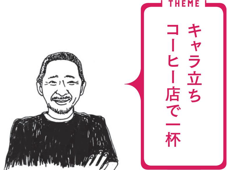 NEXT : 京都の人の新名所案内 Part 1