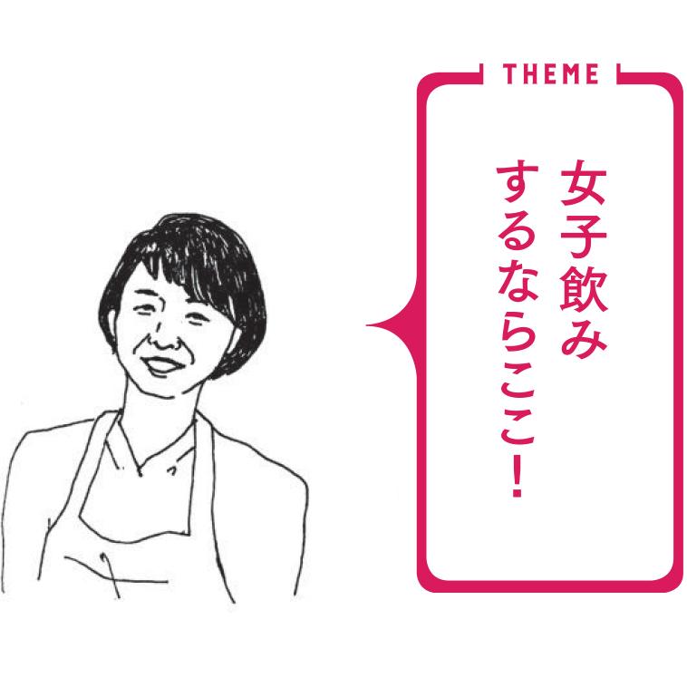 京都の人の新名所案内 Part 2