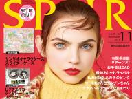 SPUR2018年11月号/撮影協力店