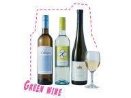 赤でもない白でもない、緑のワインの時代!