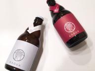 おせちに合うビール、発見! #深夜のこっそり話 #900
