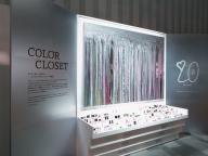 20周年を迎えるRMK。原点に立ち返るベージュ&ピンクの新コレクション