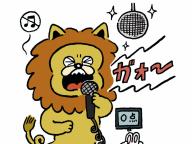 獅子座【7.23 - 8.22】