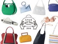 SPUR BEST BAG AWARD 2018:ファッションプロの個人賞