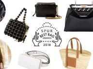 SPUR BEST BAG AWARD 2018:激論!朝までバッグ会談