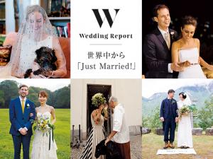 世界中から「Just Married!」
