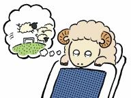 牡羊座【3.21 - 4.19】