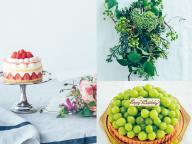 世界一しあわせなペアリング。バースデーケーキと花束を、あなたへ