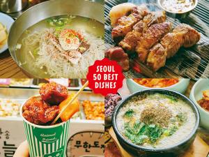 食いしん坊ライター・桂まりが全力でリコメンド。満腹ソウル、至福の50皿!