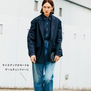 """01 スタイリスト飯島朋子さんの「働く女性は、""""モード&トラスティ""""が美しい」TOP"""