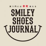 ファッション特集 笑う門には春靴来たる SMILEY SHOES JOURNAL PART.3