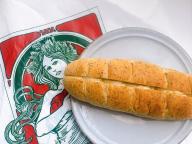 【ウチキパン】「ティークリーム」