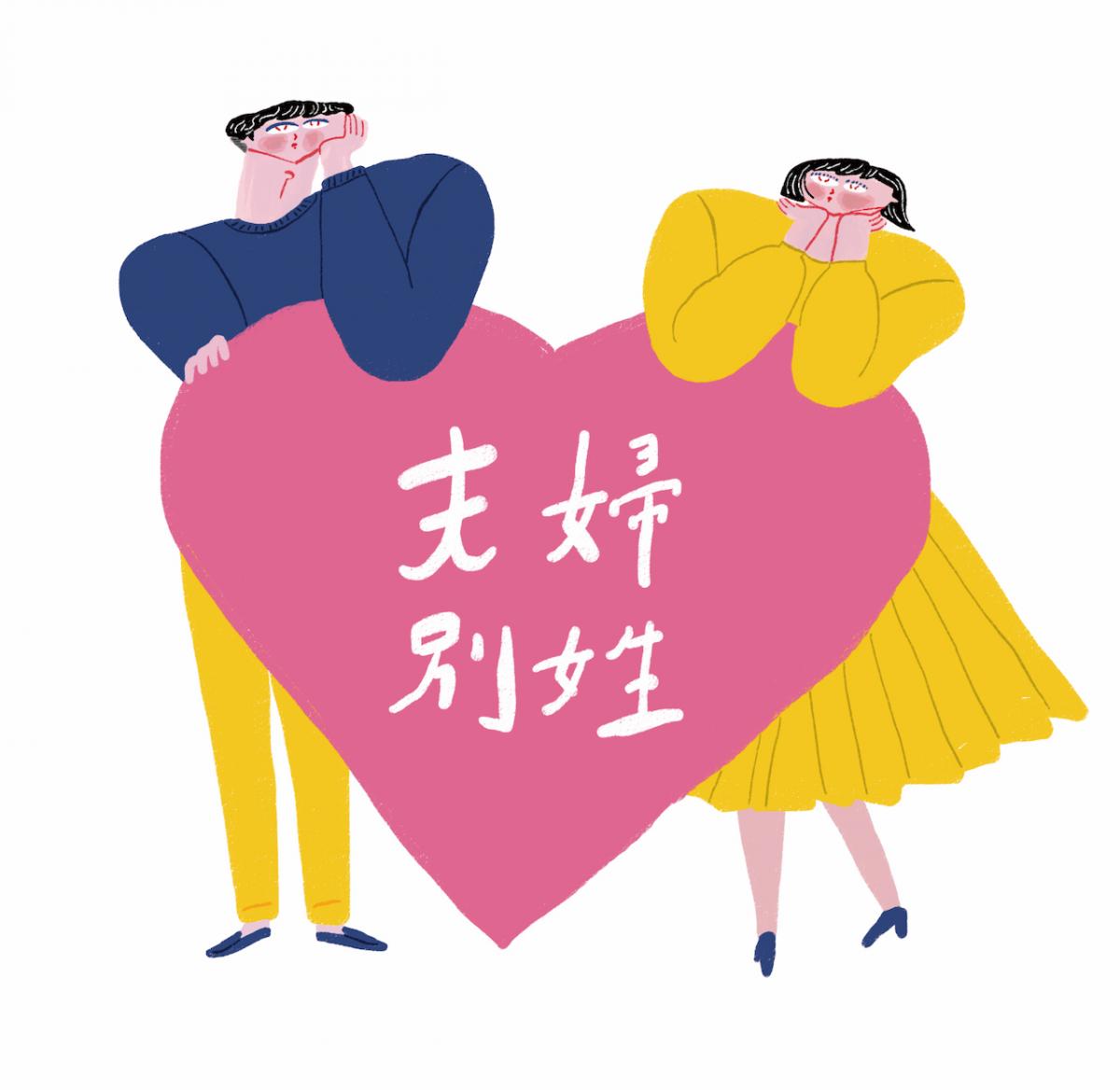illustration: Aki Ishibashi