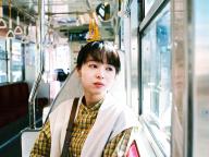 透明感の女神、清野菜名さんは新時代のファッションアイコン!(編集I)