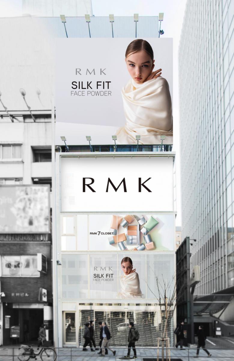 """""""服を着替えるように、メイクを着替える。もっと自由に、気ままに、大胆に""""。RMKのブランドコンセプトを丸ごと体感できるポップアップストア「RMK 7 CLOSET」"""