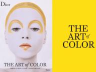 ディオールのカラーへの情熱と歴史を紐解く展覧会「ディオール アート オブ カラー展」が東京・表参道にて開催