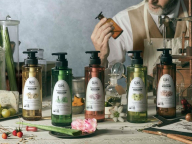 ヨーロッパ伝統の植物美容と現代科学を融合。花王から新ヘアケアシリーズ「グール ラボラトリー」がデビュー