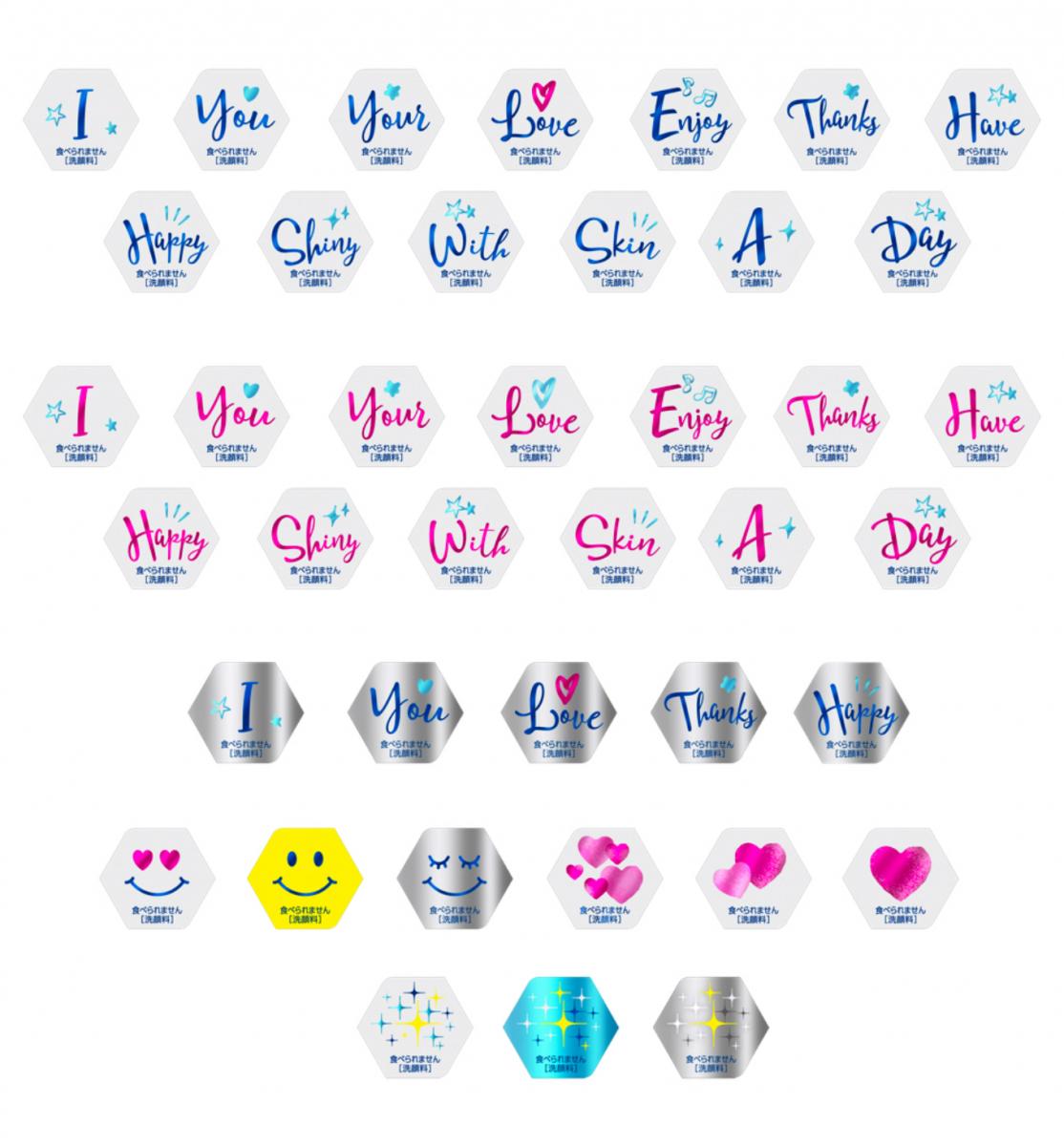 1つの商品には13種類の文字と3種類のイラスト、計16種のデザインがイン