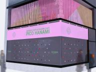 """SHISEIDO ピコ×とらやがコラボレーション! 東京・表参道に""""さくら""""をモチーフにしたポップアップストアが出現!"""