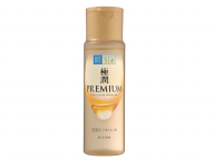 ブランド史上最多のヒアルロン酸配合! 極潤にプレミアムな化粧水&乳液が登場
