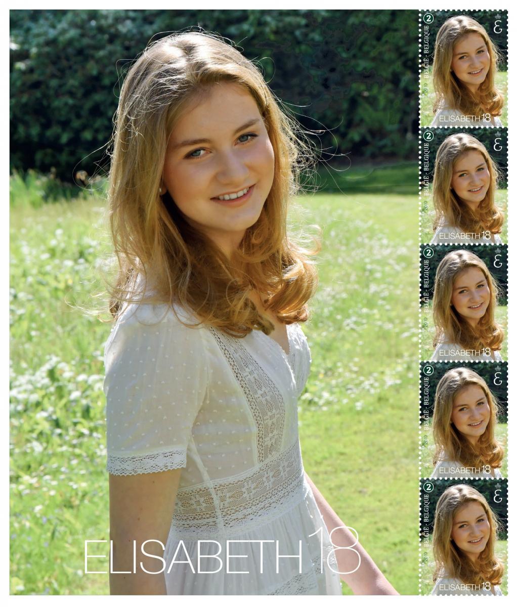 エリザベート 王女
