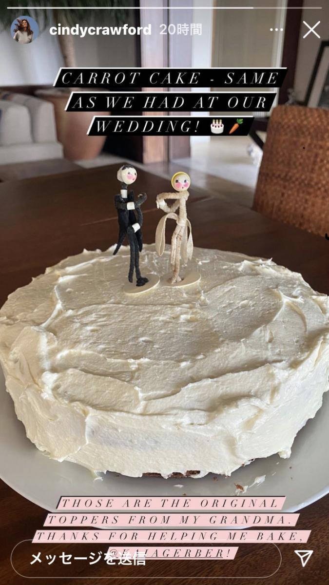カイアと母娘で焼いたキャロットケーキ。