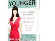 全米ベストセラー婦人科医「細胞レベルで10歳、若返ってる?」