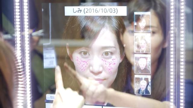 驚きの新技術「メイクアップシート」が出展されたのは、「CEATEC JAPAN 2016」(10月4~7日、千葉・幕張メッセ)でのこと。ハーフミラー型のモニターに顔を映すと、