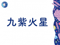 """""""恋愛運に関するトピックス""""に関するトピックス"""