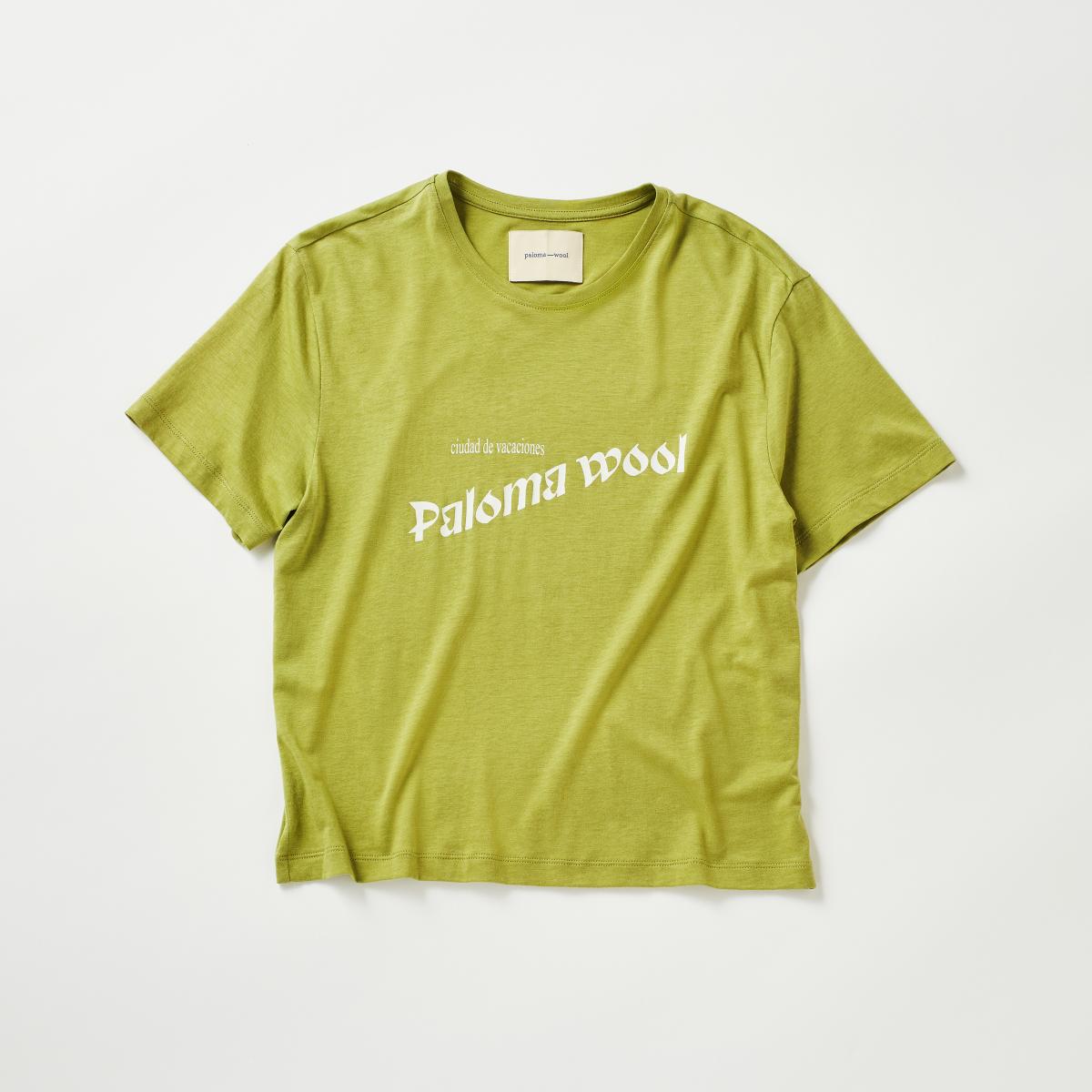 レトロムードのライムカラー【パロマ ウール】