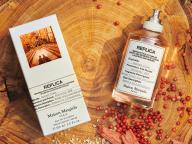 秋の森にいるようなくつろぎをもたらす、メゾン マルジェラ「レプリカ」新フレグランス