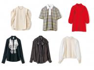 #新しい日常着は発想がすべて「ニューノーマル50の逸品」