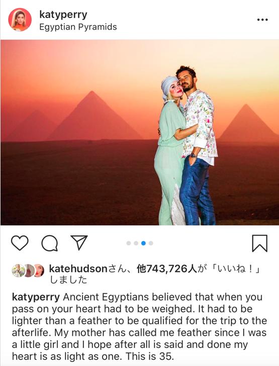 Photo : Instagram (katyperry)
