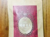 台湾から届いた、魔法のお茶 #深夜のこっそり話 #834