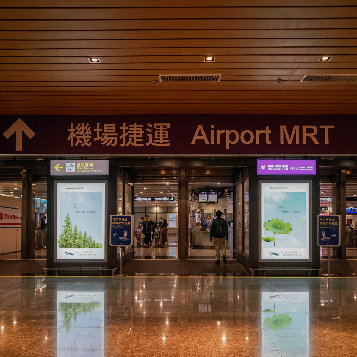 桃園空港〜台湾新幹線(台湾高速鉄路)桃園駅への移動方法