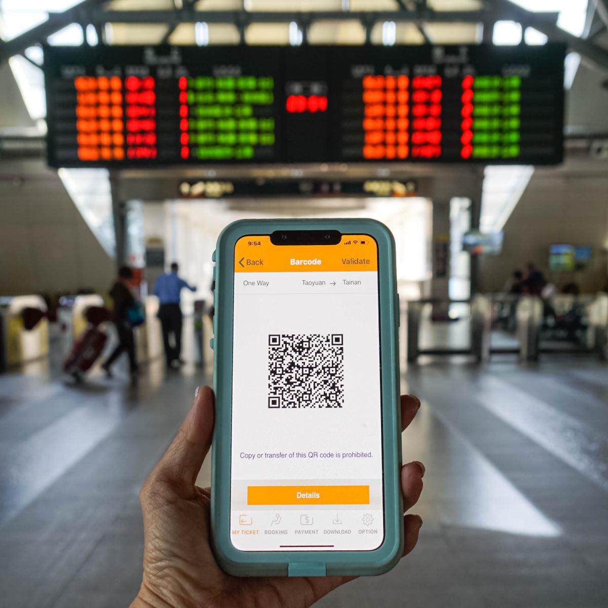 台湾新幹線(台湾高速鉄路)の切符を買う際の注意点